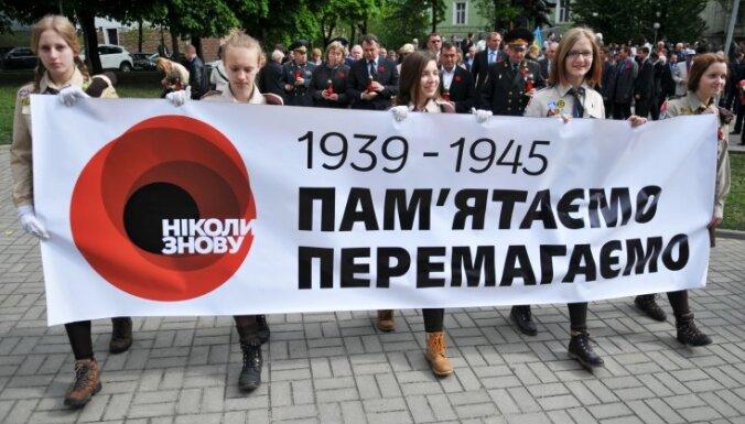День победы на Украине отмечают не по-советски
