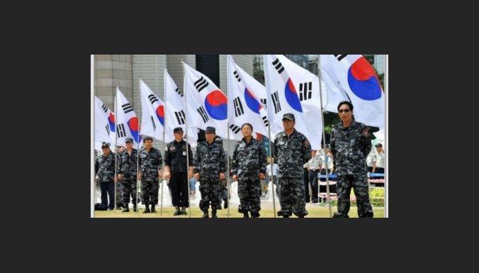 Южная Корея призналась в казни 5000 граждан