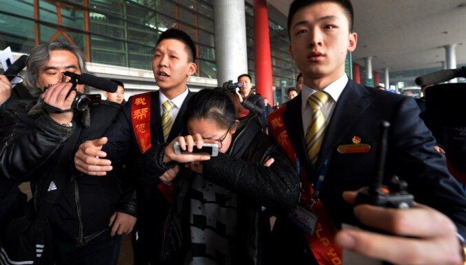 Boeing с 239 людьми на борту упал в Южно-Китайское море