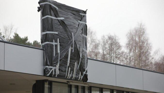 """Убытки Lidl Latvija """"взлетели"""" почти до 52 млн евро"""