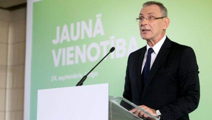 """БПБК потребовало от """"Единства"""" вернуть в госказну почти 42 000 евро"""