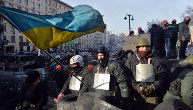 Члены УПА взяли ответственность за убийство милиционера в Киеве