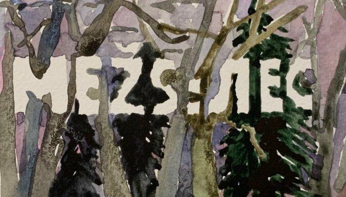 """В Латвии стартовал первый театральный Instagram-сериал """"mežs:лес"""""""