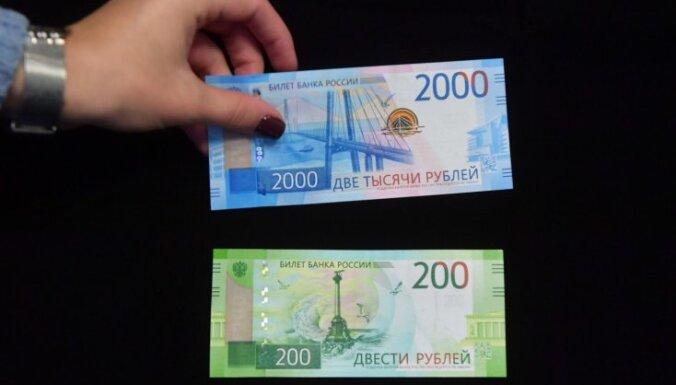 В Краснодаре задержали 24-летнего фальшивомонетчика из Латвии