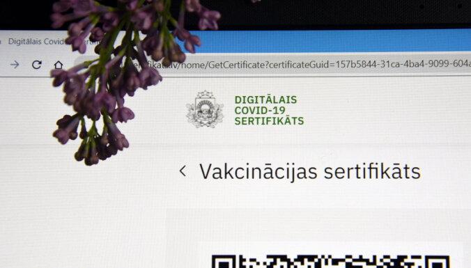 LTV: из 200 поддельных ковид-сертификатов аннулировано только 20