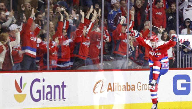 """Овечкин и Кузнецов """"зажгли"""" в матче НХЛ — пять очков на двоих и новые рекорды"""