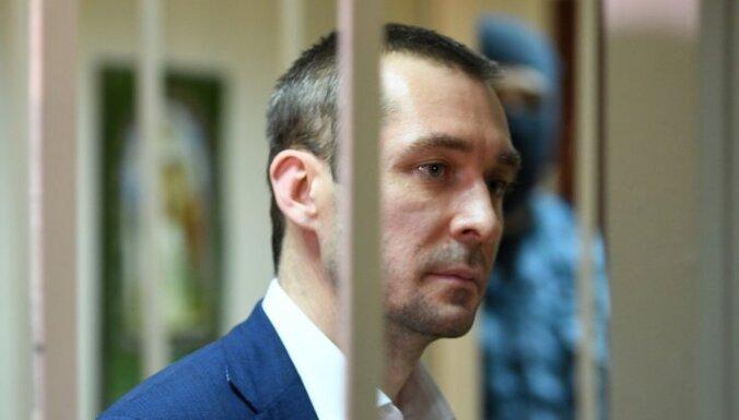 Родственники полковника Захарченко рассказали о подброшенных им миллиардах