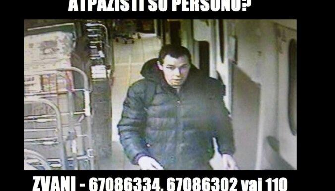 Кража из магазина на ул. Ломоносова: полиция ищет подозреваемого