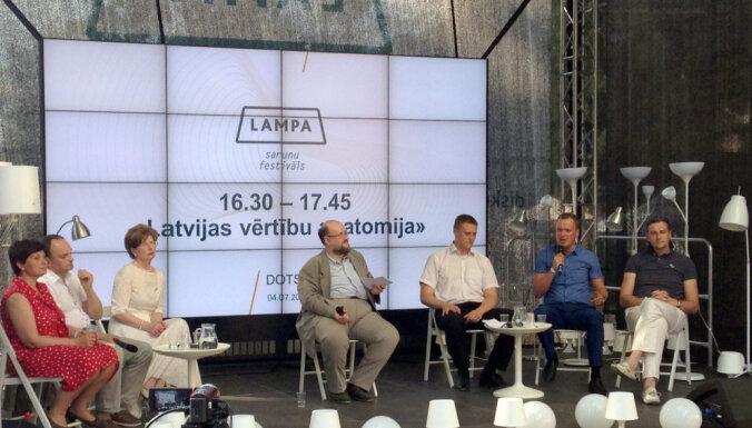 Фестиваль Lampa