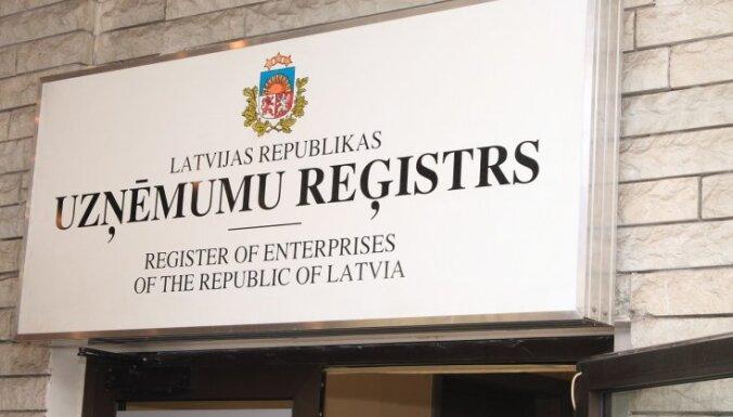 Atlikta 'KPV LV' biedru sapulces lēmumu ierakstīšana politisko partiju reģistrā