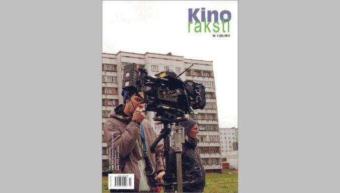 Iznācis žurnāla 'Kino Raksti' pavasara numurs