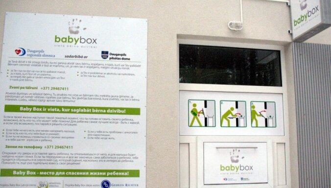 Открытое письмо в ООН: зачем в Латвии установлены Baby Box