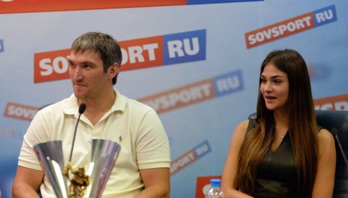 Александр Овечкин женился на Анастасии Шубской