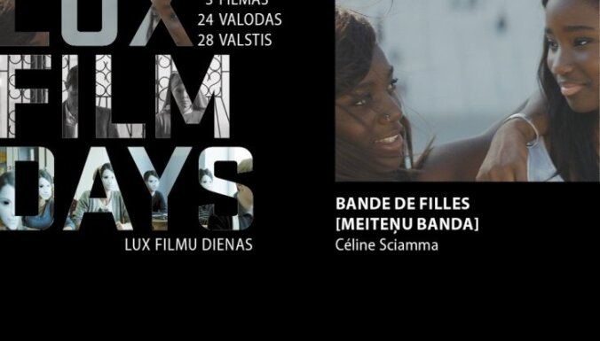 Piedalies konkursā par LUX filmu dienām un laimē balvas no Eiropas Parlamenta!