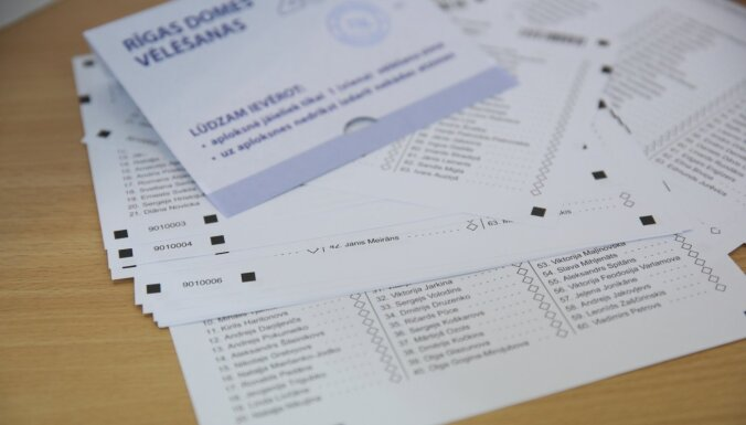 СГБ не нашла состава преступления в деле о негодных конвертах на выборах