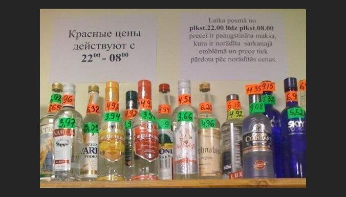 Суровые латгальские торговцы алкоголем изобретают свои законы