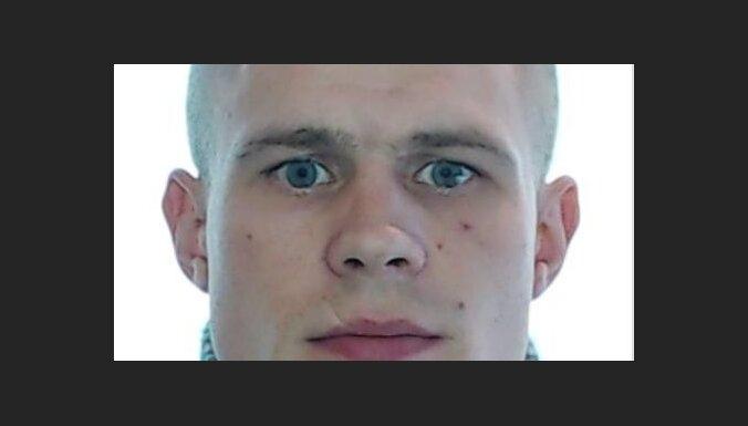 Криминальная полиция ведет розыск 37-летнего мужчины