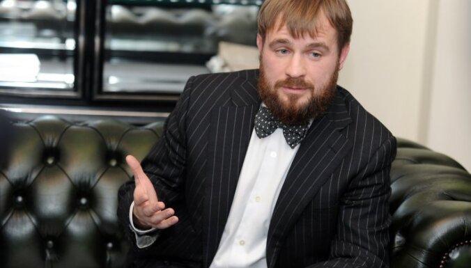 """""""Родной язык"""" пожаловался на угрозы в Генпрокуратуру"""
