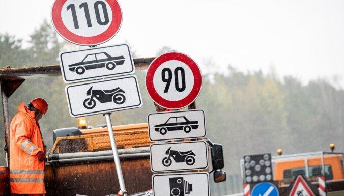 После 8 октября на дорогах Латвии снова действует ограничение скорости 90 км/ч