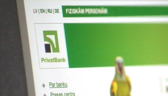 Контролируемый украинскими олигархами латвийский банк заработал 3 млн. евро