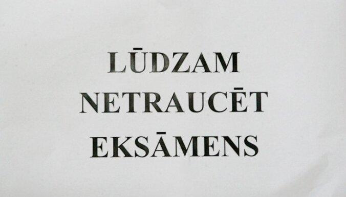 9.klases eksāmens latviešu valodā noritējis bez starpgadījumiem