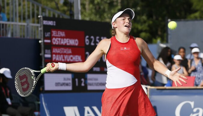 Остапенко прошла два круга на представительном турнире в Торонто