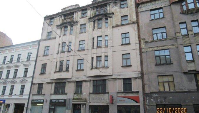 Дом на улице Александра Чака признан развалиной