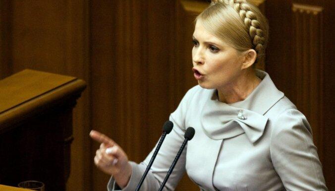 Ģenerālprokuratūra neatļauj Timošenko doties uz starptautisku sieviešu politiķu forumu Lietuvā
