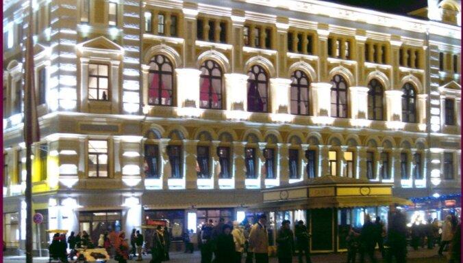 Рижский русский театр отменил украинские гастроли из-за Евромайдана