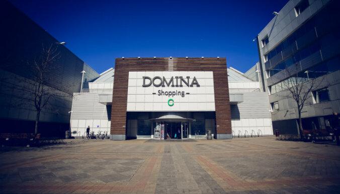 В развитие Domina Shopping намерены инвестировать свыше 10 млн евро
