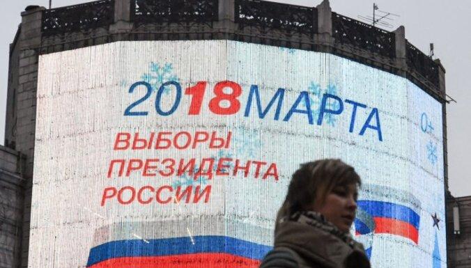 МИД разрешил открыть в Латвии пять участков для голосования на выборах президента России