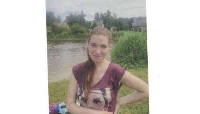 Полиция разыскивает пропавшую без вести жительницу Риги