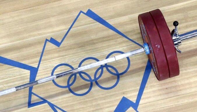 Bulgārijas Svarcelšanas federācija lūdz no līdzjutējiem naudu dopinga sodu nomaksai
