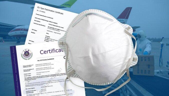 Закупленные Латвией маски из Китая вызывают вопросы: сертификат отозван, маркировка не совпадает