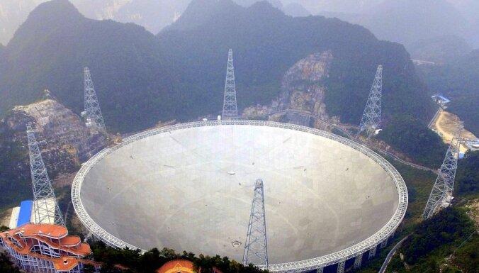 В Китае заработал крупнейший в мире радиотелескоп FAST