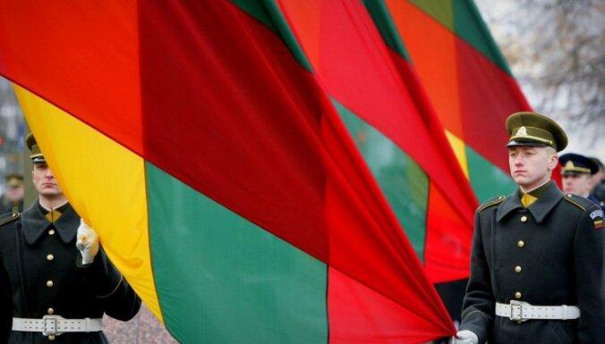 Правительство Литвы обжаловало решение ЕСПЧ по тюрьме ЦРУ