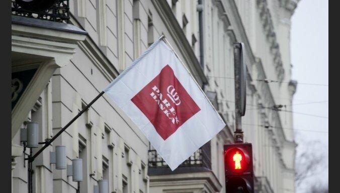 На выплату синдицированного кредита Parex banka пойдут средства международного займа