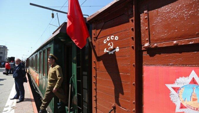 В Латвии отмечается День советской оккупации