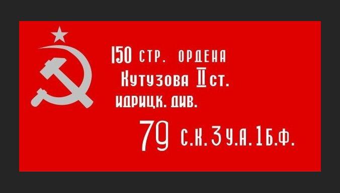 Приднестровье выбрало Знамя Победы госсимволом