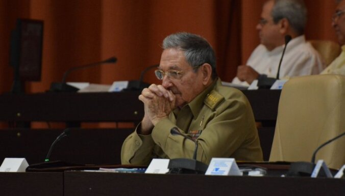 Рауль Кастро объявил об уходе с поста лидера Коммунистической партии Кубы
