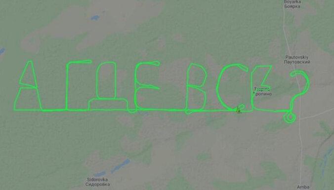 """Пилот нарисовал в небе над Сибирью надпись """"А где все?"""""""