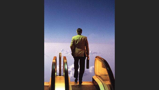 Руководителям — современный менеджмент: как выбрать верную дорогу для бизнеса