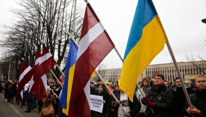 У посольства России в Риге состоится акция протеста