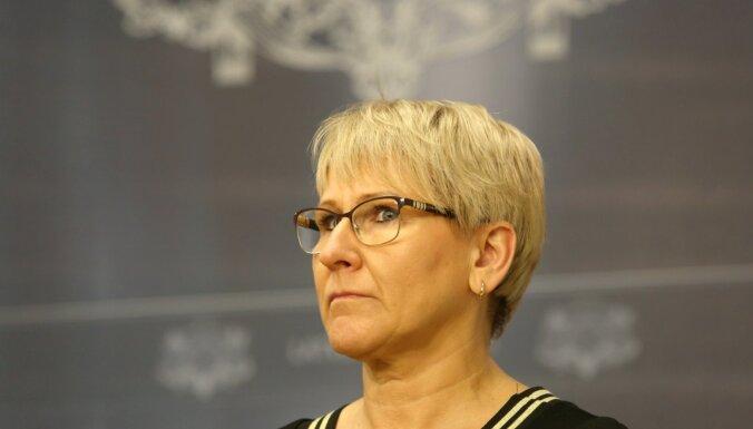 Глава VID обвиняет министра финансов в разглашении секретной информации
