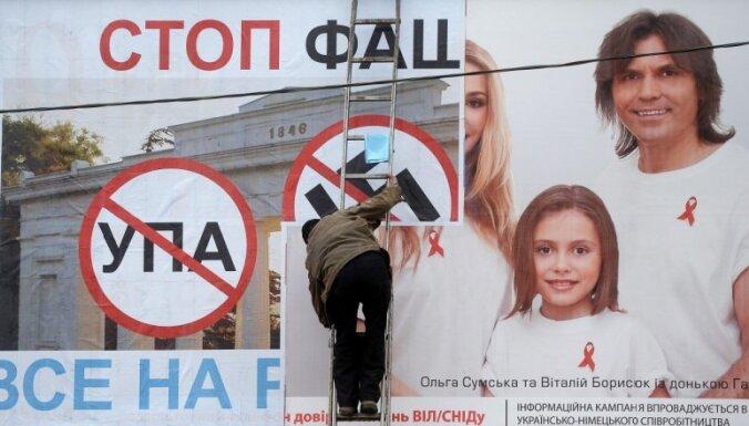 25000 человек хотят выехать из Крыма