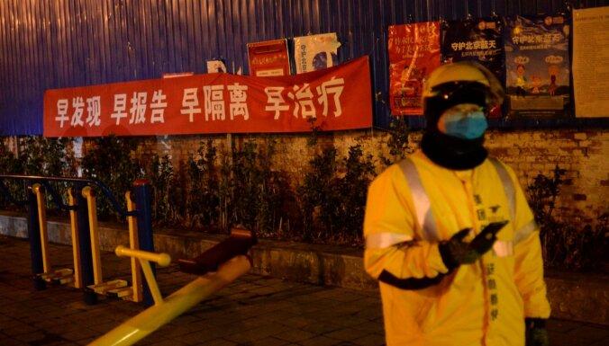 Во Вьетнаме из-за коронавируса закрыли на карантин коммуну