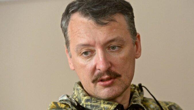 Стрелков: если Путин будет продолжать в том же духе, нас с ним ждет Гаагский трибунал