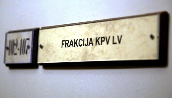 На кресла министров от KPV LV претендуют Голубева, Эглитис и Витенбергс