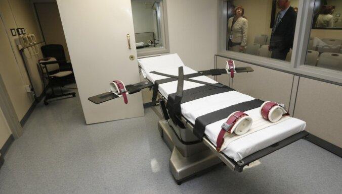 Федеральные власти впервые за 17 лет исполнят смертные приговоры в США