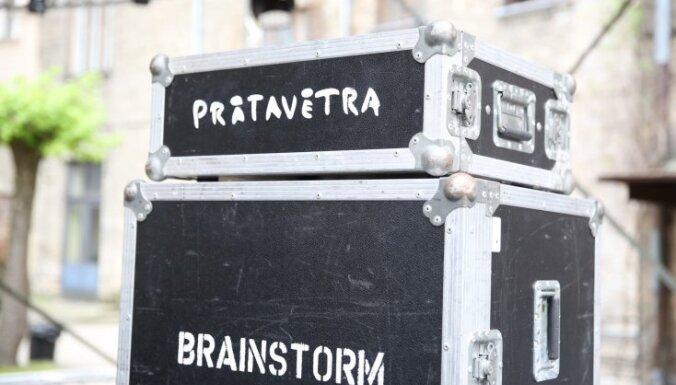 Prāta Vētra начинает латвийский тур: все о датах, билетах и концертах